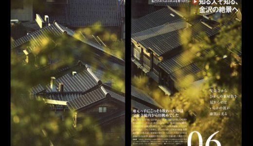 知る人ぞ知る金沢の絶景「宝泉寺」
