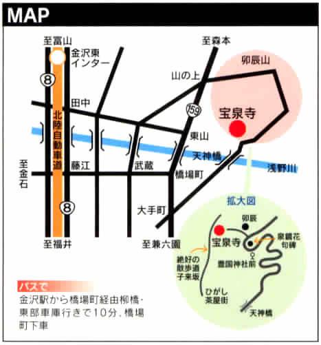 金沢宝泉寺MAP