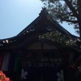 金沢 宝泉寺 本堂