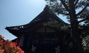 摩利支天の隠れ寺、宝泉寺|由来と秘密