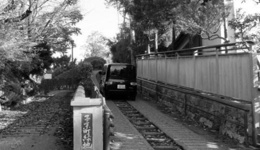 斜度15度の子来坂(こらいざか)|金沢市内で自動車が通る一番急な坂道