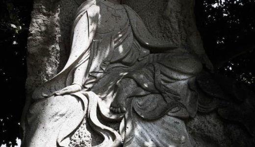 宝泉寺|城下をみまもる観音さま