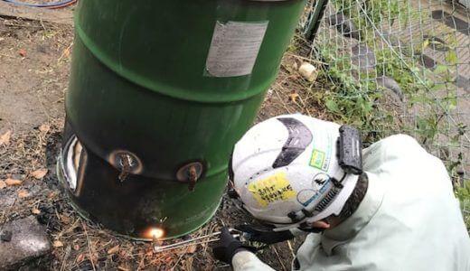 ドラム缶で焼却炉をつくる
