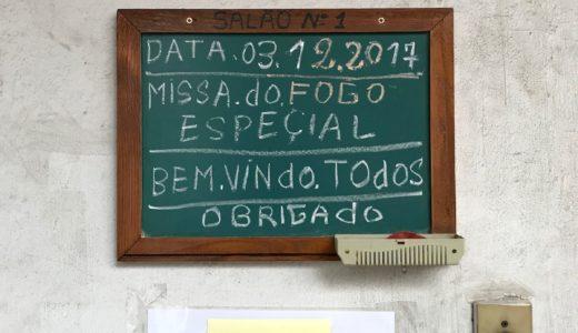 サンパウロ金剛寺で特別伝道護摩供(1)MISSA.do.FOGO ESPEÇIAL(動画あります)