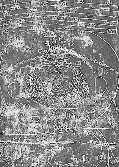 蓮華座に描かれた釈迦如来