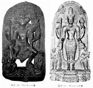 ヴィシュヌ神と化身ヴァーラハ