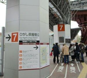 JR金沢駅東口バス乗り場
