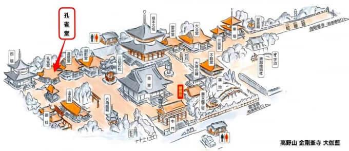 高野山金剛峯寺大伽藍境内図