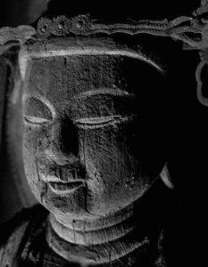 聖観音菩薩立像(部分)宝泉寺