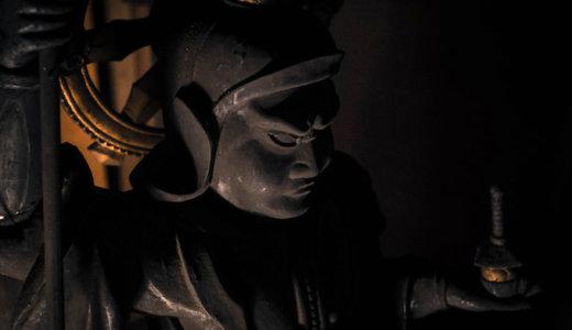 毘沙門天|宝泉寺の仏像