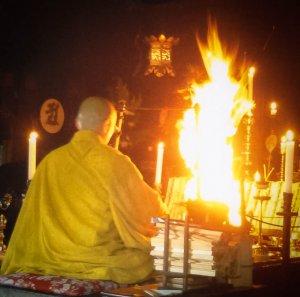 毎月1日午前11時、摩利支天護摩供 金沢宝泉寺