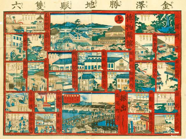 金沢勝地賑雙六 石川県立歴史博物館