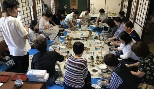 仏具みがき(2018年秋季大祭)