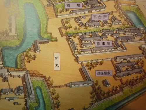 金沢城新丸「越後屋敷」(富田重政の邸宅)