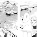 マンガ備忘録|小船 游『亡国のカルネアデス』