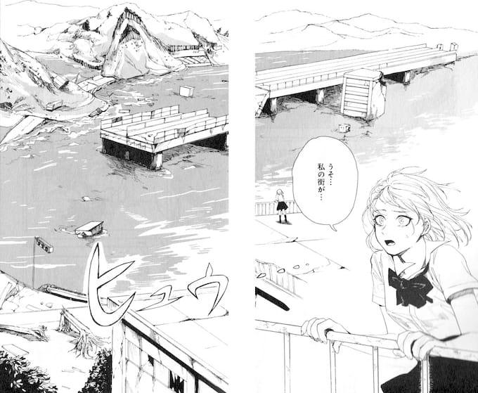 小船 游『亡国のカルネアデス』(集英社ホームコミックス)