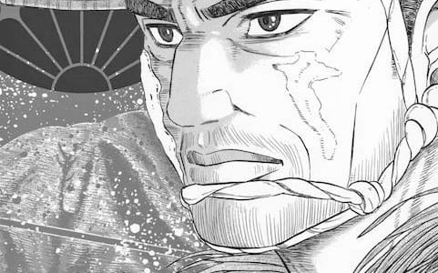 巻来 功士『SHODO 勝道上人伝 』(ヤングジャンプコミックス)
