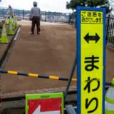 金沢市指定眺望点「卯辰山麓子来町緑地先」舗装工事