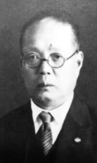 三浦彦太郎氏