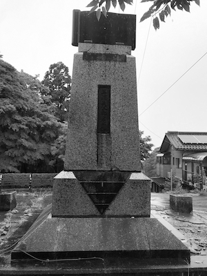 摩利支天に帰依し、宝泉寺本堂を再建した三浦彦太郎氏