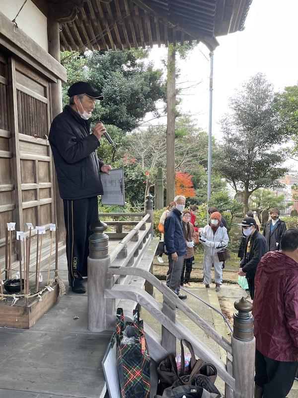 第51回木の芽会〈おかげさま報恩行〉事務局の中村さんから説明